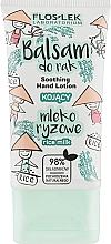 Profumi e cosmetici Lozione mani levigante al latte di riso - Floslek Soothing Hand Lotion Rice Milk