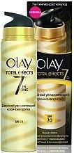 Profumi e cosmetici Crema-siero idratante SPF 20 - Olay Total Effects 7 In One Moisturizer + Serum Duo SPF 20