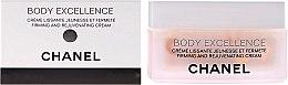 Crema corpo levigante e rassodante - Chanel Body Excellence Body Firming Cream — foto N1