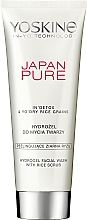 Profumi e cosmetici Idrogel detergente viso - Yoskine Japan Pure Hydrogel Facial Wash With Rice Scrub