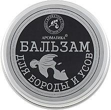 Profumi e cosmetici Balsamo per barba e baffi con olio di argan - Aromatica
