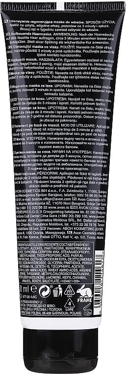 """Maschera capelli """"Ricostruzione istantanea dei capelli"""" - Avon Advance Techniques Reconstruction Mask — foto N2"""