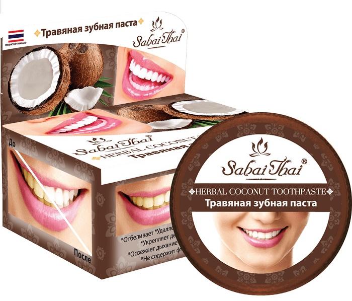 Dentifricio con cocco - Sabai Thai Herbal Coconut Toothpaste