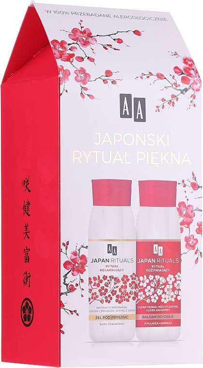Set - AA Cosmetics Japan Rituals (sh/gel/400ml+body/balm/400ml) — foto N1