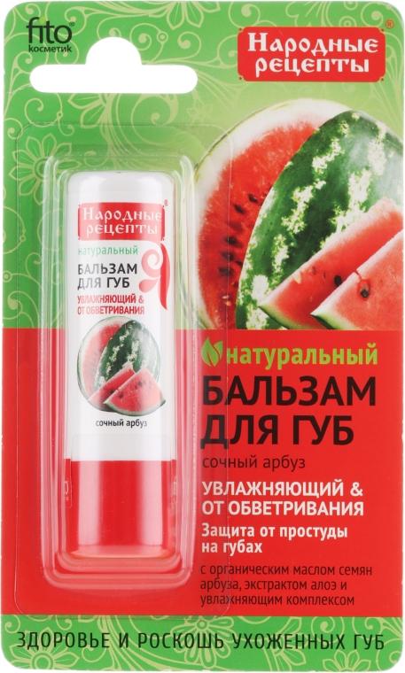"""Balsamo labbra """"Anguria succosa"""" - Fito Ricette tradizionali cosmetici"""