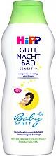 Profumi e cosmetici Bagnoschiuma per tutta la famiglia - Hipp BabySanft Sensitive
