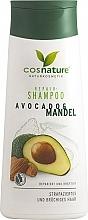 """Profumi e cosmetici Shampoo rivitalizzante """"Mandorle e Avocado"""" - Cosnature Repair Shampoo Almonds & Avocado"""