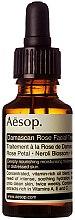 Profumi e cosmetici Lozione per la cura del viso - Aesop Damascan Rose Facial Treatment