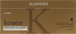 Profumi e cosmetici Lozione alla cheratina per capelli - Allwaves Reconstructuring Keratin Lotion