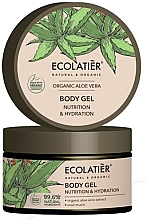 "Profumi e cosmetici Gel corpo idratante e nutriente ""Aloe Vera biologica e bava di lumaca"" - Ecolatier Organic Aloe Vera Nutrition & Hydration Body Gel"