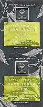 Profumi e cosmetici Scrub viso all'oliva - Apivita Deep Exfoliating Face Scrub With Olive