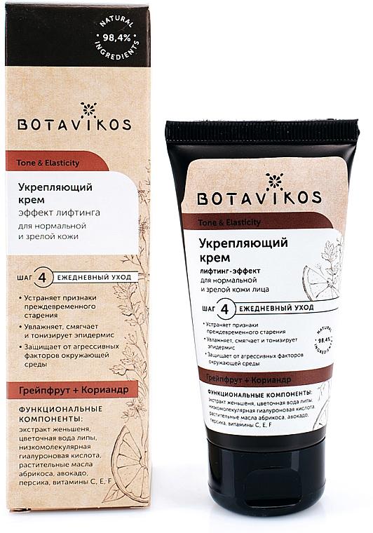 "Crema rassodante per pelli normali e mature ""Tono ed elasticità"" - Botavikos Tone And Elasticity Firming Cream"