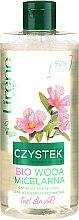Profumi e cosmetici Acqua micellare - Lirene Bio