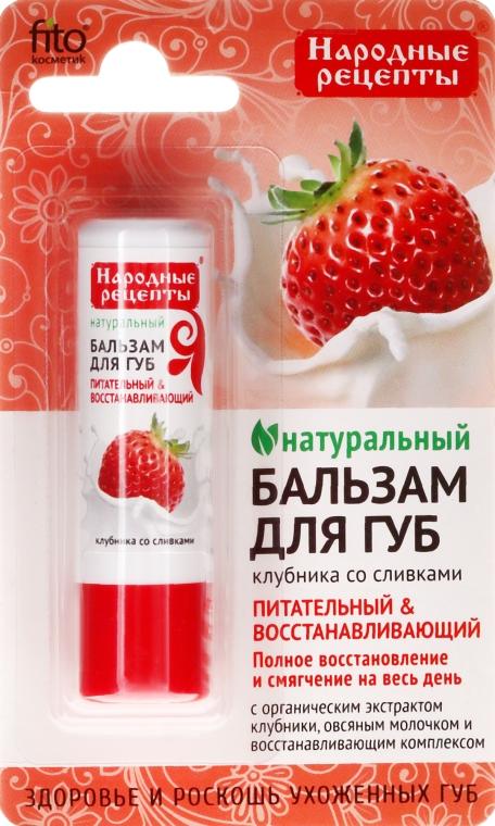"""Balsamo labbra """"Fragola con panna"""" - Fito Ricette tradizionali cosmetici"""
