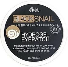 Profumi e cosmetici Patch occhi in idrogel con bava di lumaca nera - Ekel Ample Hydrogel Eyepatch