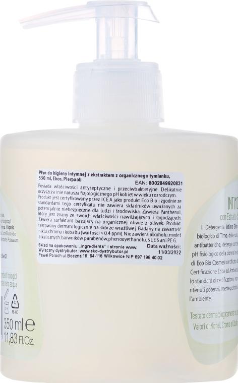 Detergente intimo con estratto di timo organico - Ekos Personal Care Thyme Intimate Cleanser (con dosatore) — foto N2