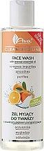 Profumi e cosmetici Gel detergente all'olio d'arancia - Ava Laboratorium Cleansing Line Face Wash With Orange Essential Oil