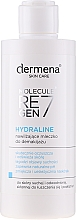 Profumi e cosmetici Latte struccante idratante - Dermena Skin Care Hydraline Milk