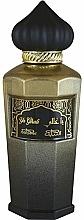 Profumi e cosmetici Nabeel Ya Ghali - Eau de Parfum