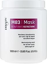 Profumi e cosmetici Maschera rigenerante per tutti i tipi di capelli con olio di argan - Dikson M83 Restructuring Mask