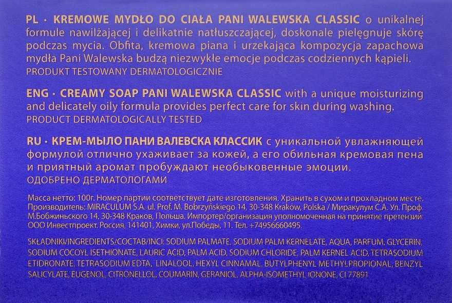 Crema di sapone - Miraculum Pani Walewska Classic Creamy Soap — foto N3
