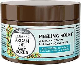 Profumi e cosmetici Peeling al sale con olio di argan - GlySkinCare Argan Oil Salt Scrub