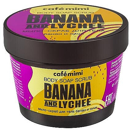 "Sapone-scrub ""Banana and Lychee"" - Cafe Mimi Scrub-Soap Banana And Lychee"