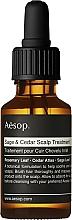 Profumi e cosmetici Olio per capelli - Aesop Sage & Cedar Scalp Treatment