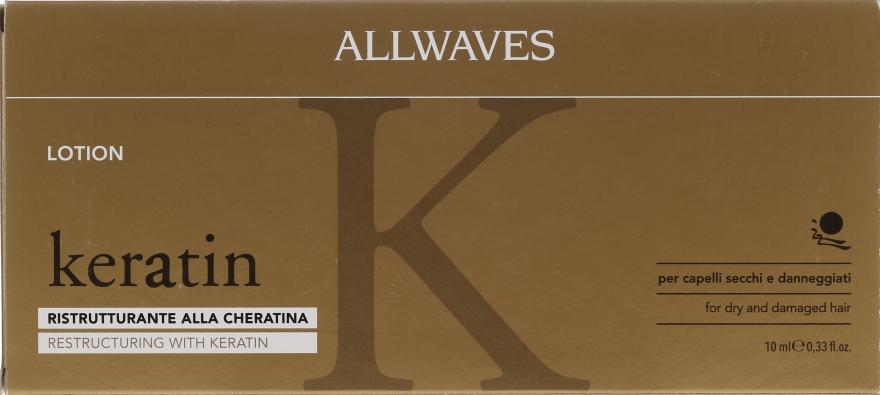 Lozione alla cheratina per capelli - Allwaves Reconstructuring Keratin Lotion