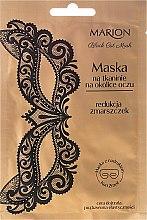 Profumi e cosmetici Maschera antirughe in tessuto per contorno occhi - Marion Black Cat Mask