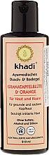 """Profumi e cosmetici Bagnodoccia shampoo """"Melograno e Fiori d'arancio"""" - Khadi Pomegranate & Orange Bath & Body Wash"""