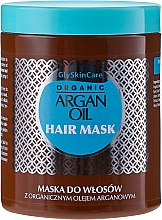 Profumi e cosmetici Maschera per capelli all'olio di argan - GlySkinCare Argan Oil Hair Mask