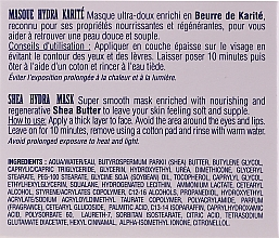 Set - Institut Karite Shea (f/cr/50ml + f/lot/50ml + f/mask/50ml + bag) — foto N9