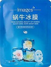 Profumi e cosmetici Maschera viso idratante alla bava di lumaca - Images Water Snail Dope Moist Skin