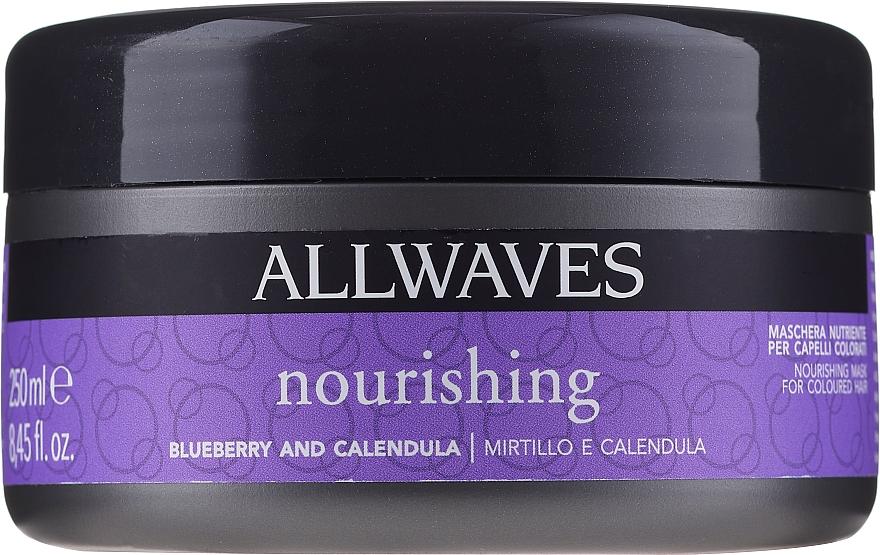 Maschera nutriente post colorazione - Allwaves Blueberry And Calendula Nourishing Mask