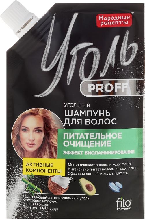 """Shampoo al carbone """"Carbone Proff. Pulizia nutrizionale"""" - Fito Cosmetica Ricette popolari"""