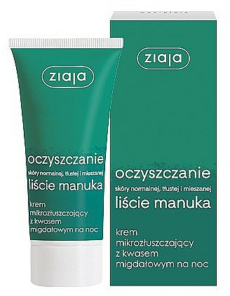 Crema purificante con acido mandelico, da notte - Ziaja Purifying Exfoliating Manuka Tree Night Cream