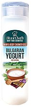 "Profumi e cosmetici Gel doccia per capelli e corpo ""Yogurt bulgaro"" - Hristina Stani Chef'S Bulgarian Yogurt Hair And Body Gel"