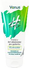 Profumi e cosmetici Gel dopobarba lenitivo all'Aloe Vera - Venus Holo