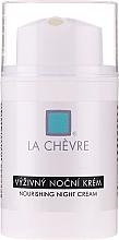 Profumi e cosmetici Crema nutriente - La Chevre Epiderme Nourishing Night Cream