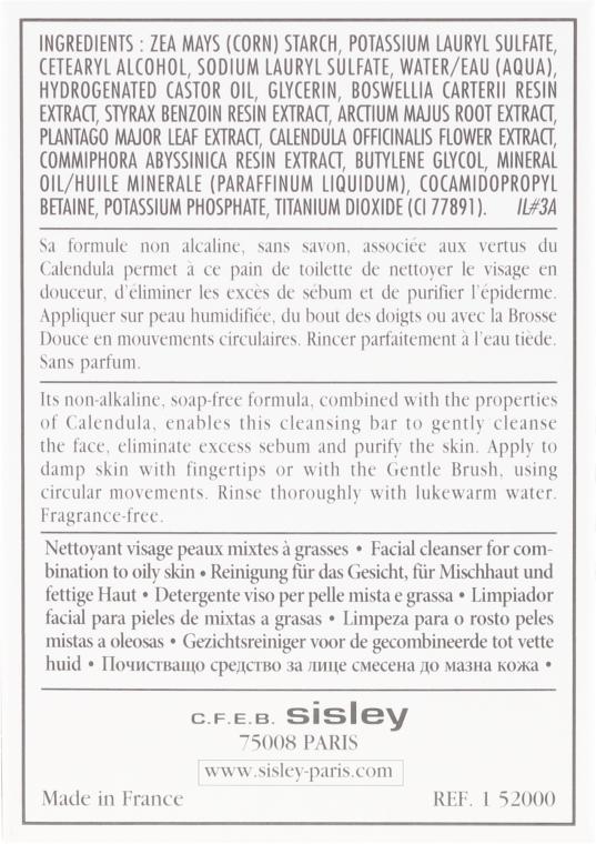 Sapone detergente con resine tropicali - Sisley Pain de Toilette Facial — foto N3