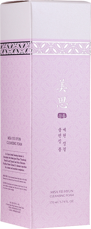 Schiuma detergente alle erbe orientali - Missha Yei Hyun Cleansing Foam — foto N1