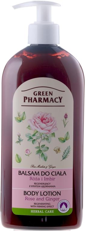 """Lozione corpo """"Rose e zenzero"""" - Green Pharmacy"""