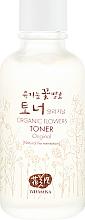 Tonico viso - Whamisa Organic Flowers Tonico Original — foto N2
