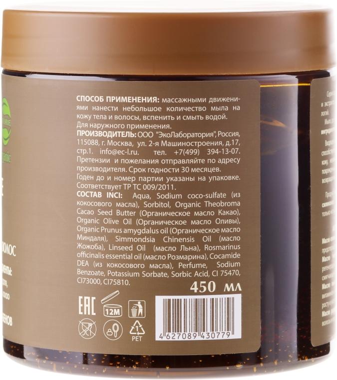 """Sapone corpo e capelli """"Nero"""" - Eco Laboratorie Natural & Organic Body & Hair Black Soap — foto N2"""