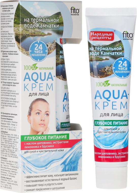 """Aqua-crema viso all'acqua termale di Kamchatka """"Nutrizione profonda"""" per pelli secche e sensibili - Fito cosmetica"""