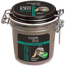 """Profumi e cosmetici Sapone per il corpo """"Hammam marocchino"""" - Organic Shop Detox Black Body Soap"""
