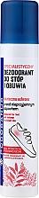 Profumi e cosmetici Spray deodorante per piedi e scarpe - Podosanus Deodorant Foot Spray