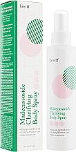 Profumi e cosmetici Spray schiarente corpo con madecassoside - Petitfee&Koelf Madecassoside Clarifying Body Spray