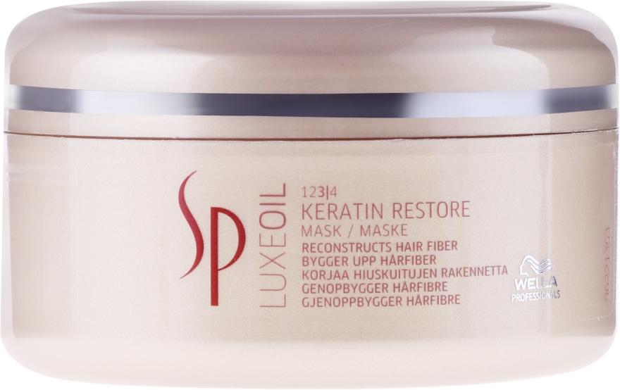 Maschera per ripristinare la cheratina dei capelli - Wella SP Luxe Oil Keratin Restore Mask — foto N1